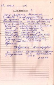vavilovyh-1